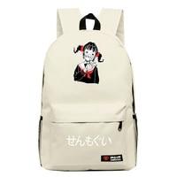 2017 NUOVE borse harajuku Giapponese Women Backpack sistema solare Coreano ulzzang scuola per ragazze adolescenti mochilas schoolbag
