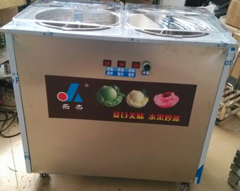 automatic fried ice cream machine,double pan  Fried ice pan machine, Matsushita-Wanbao compressor fry ice pan machine double pressure ice frying machine double pan fried ice cream machine