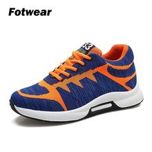 Fotwear Men increase 6cm height sneakers casual shoes Lace up cushioned Comfort Flexible rubber soft fabric shoe lining