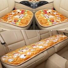 OUMANU теплые плюшевые сидений автомобиля спереди задний автомобильный автомобиля подушки сиденья авто мат аксессуары