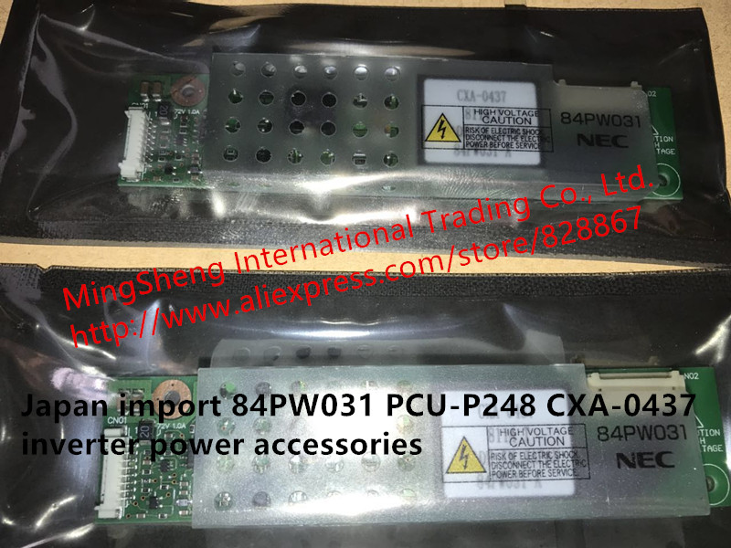 Original new 100% Japan import 84PW031 PCU-P248 CXA-0437 inverter power accessories cxa 0370 inverter fittings of machine tested well original