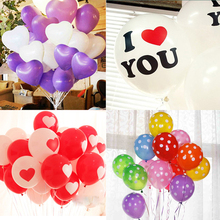 5 Pcs/lot 12 inch Heart Letters Latex Balloon Wedding Birthday Party Supplies Balloons Decoration Christmas Gift Toy Accessories