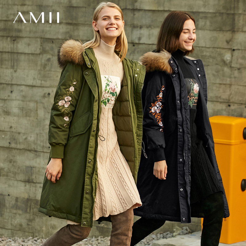 Amii Vintage Femmes Long Down Manteau D'hiver 2018 Casual Floral Broderie Col De Fourrure Chaud Épais Lumière 90% Blanc Duvet de Canard jackes