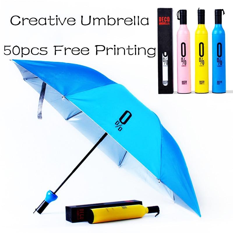 Custom 60-in. Fairway Umbrellas   RKCL25103 - DiscountMugs