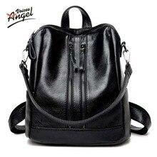 Дизайн женские рюкзаки натуральная кожа женский рюкзак женщины школьный для девочек большой емкости плеча Путешествия Mochila Bolsa