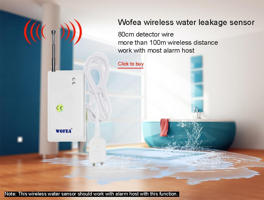 water sensor xiao