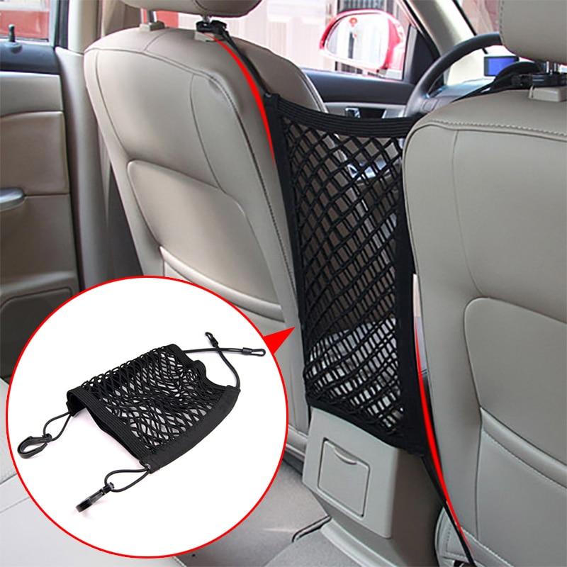 Car Styling Strong Elastic Car Mesh Net Bag Between Car Organizer Seat Back Storage Bag Luggage Holder Pocket Auto Accessories