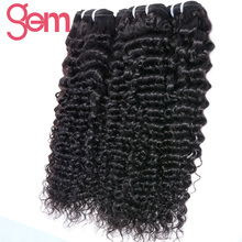 Brazilian Curly Hair 1 Piece Only 100% Human Hair Weave Bundles GEM BEAUTY SUPPLY Hair Weave Natural Black Color Non-Remy Hair