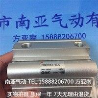 CDQ2B63 50DZ CDQ2B63 75DZ SMC Pneumatics Pneumatic Cylinder Pneumatic Tools Compact Cylinder Pneumatic Components