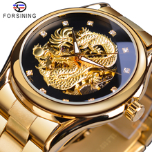 Forsining Luxury Dragon Skeleton Automatic Mechanical Watches Men Wrist Watch Stainless Steel Strap Gold Clock Waterproof Montre forsining golden skeleton mechanical watches men luxury brand watch automatic stainless steel casual wristwatch hollow out clock