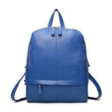 Просто мода рюкзак новый 2017 женщин кожаная сумка Личи шаблон мешок школы mochila марка бесплатная доставка