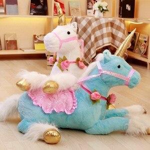 Большая плюшевая игрушка в виде единорога, 100 см, игрушечная лошадка с куклой, подарок на день ребенка