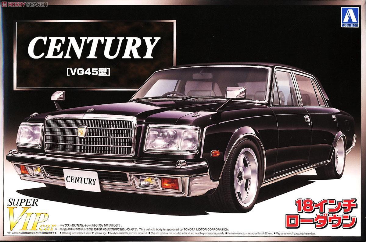 1/24 Toyota Century VG45 04792