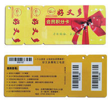 Pvc business cards china reviews online shopping pvc business business card plastic pvc combo card manufacturer supplier china membership card two key tagschina reheart Gallery