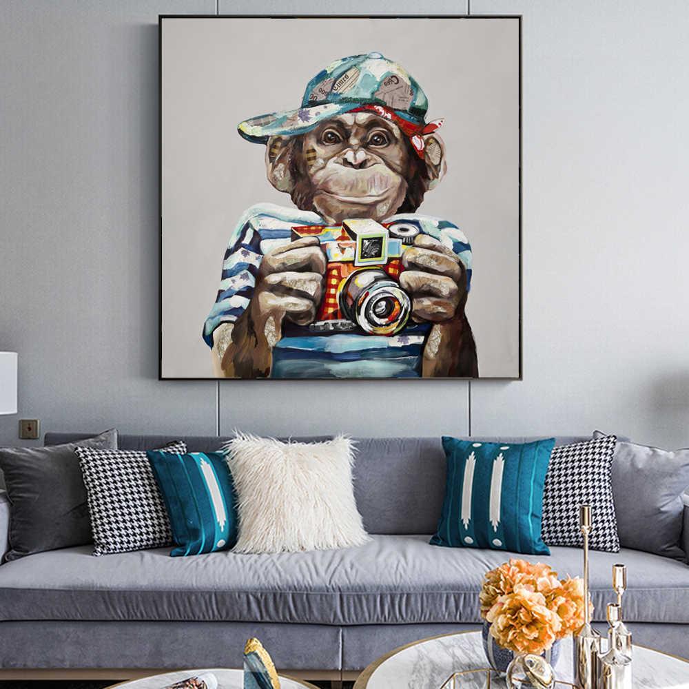 Современная обезьяна сняла фотографии стены искусства холст абстрактные изображения животных и принты поп граффити искусство куадро картина для гостиной