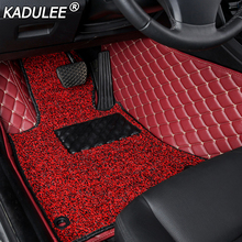 KADULEE car floor Foot mat For opel antara astra k zafira tourer car a