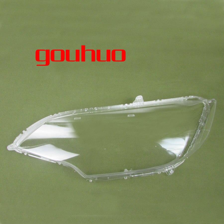 Для Honda Fit 14-15 передние фары защитное стекло Прозрачный Абажур фар маска оболочки 2 шт.