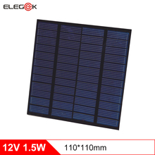 ELEGEEK Polycrystalline PET 12V 1.5W Solar Panel Cell 125mA Solar Panel 12V for DIY Test and Education 110*110mm