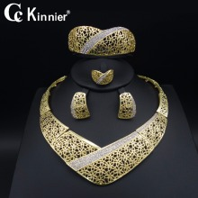 Fashion unique women Bridal Nigeria Dubai gold-color wedding jewelry sets African beads exaggerate Necklace Bangle Earring Ring new dubai african beads gold color wedding jewelry sets party gift fashion beautiful bridal necklace earring bridal bangle ring