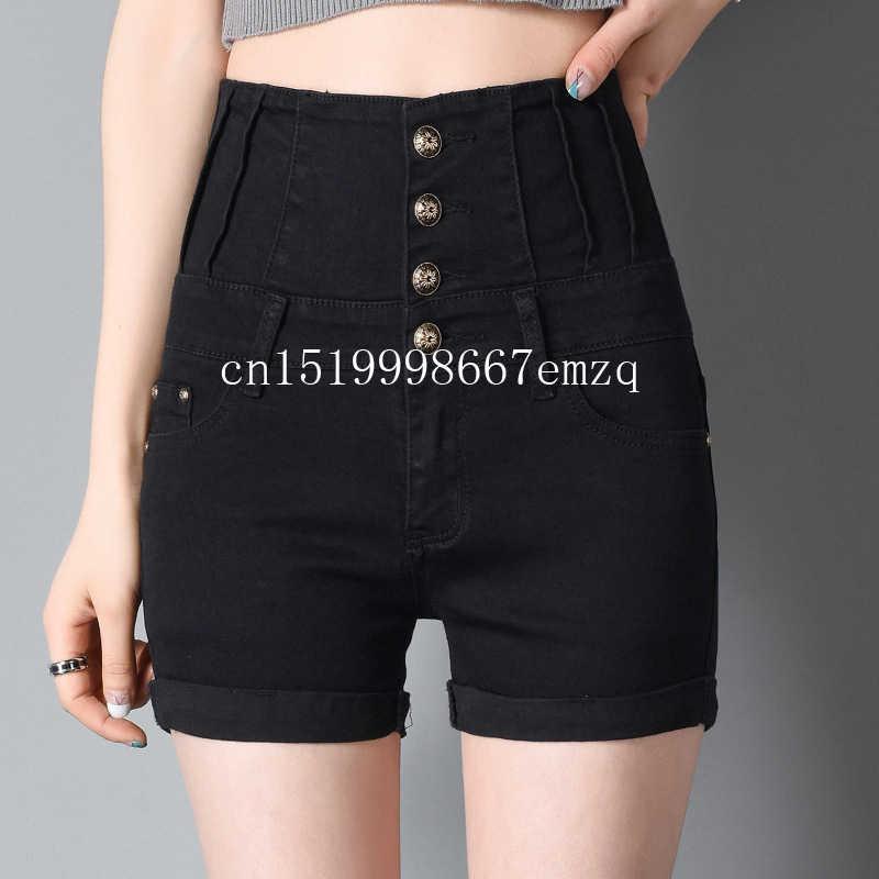 2018 джинсы модные женские эластичные с высокой посадкой повседневные джинсовые шорты джинсы 26-34