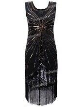 a2169970b PrettyGuide Mulheres Fogos de Artifício 1920 s Vintage Beads Lantejoula  Fringe Flapper Vestido de Festa Vestido