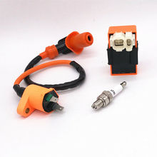 Racing Ignition Coil Spark Plug 6 Pin Ac Igniter A7tc Gy6 50cc 125cc 150cc Modified High Performance