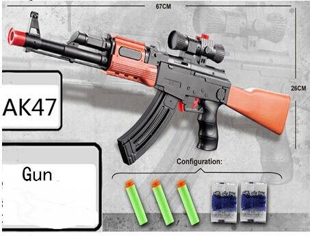 speelgoed geweer ak 47