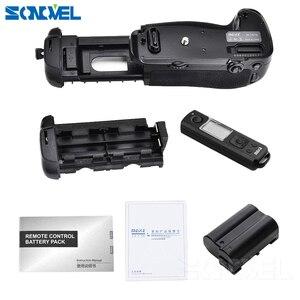 Image 4 - Meike MK DR750 Battery handle Built in 2.4g Wireless Control Battery Grip for Nikon D750 AS MB D16 Wireless +EN EL15 Battery