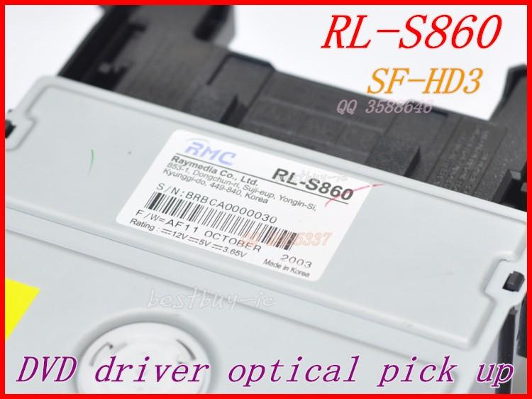 RL-S860 (5)