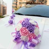 2017 NEW Ribbon Bowknot PE Rose Flower Wedding Car Flower Decoration Set Flower Garland Pull Flower