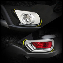 Car styling ABS chromium front+rear bumper fog lamp light cover decoration auto accessories for dodge journey JUVC 2012-2016