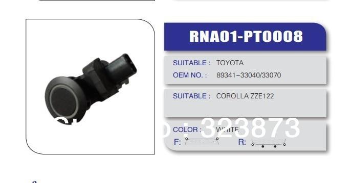 PDC SENSOR ավտոկանգառի ցուցիչներ Toyota Corolla - Ավտոմեքենաների էլեկտրոնիկա - Լուսանկար 3