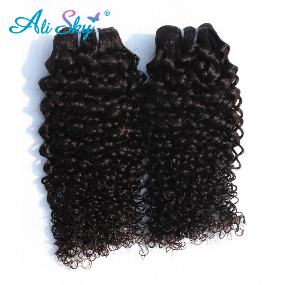 Ali Sky Malaysian Kinky Curly nonremy Hair Weaving Bundles Human Hair Extensions Natural Black 1 or 3 Or 4 Piece thick weft