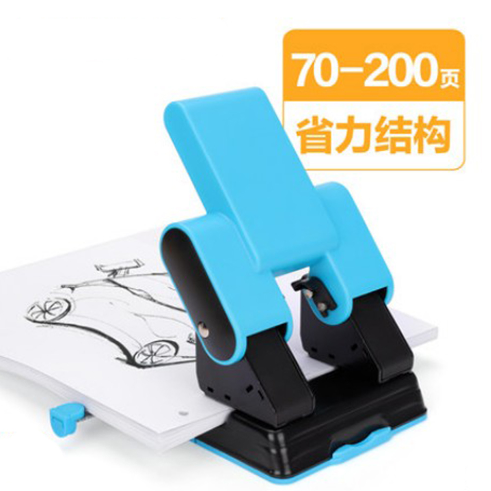 2-Hole Punch Heavy Duty Punch; 6mm Holes, 70mm Or 80mm Adjustable Hole Distance,70 Sheet Capacity, Easy To Press Down, Smooth