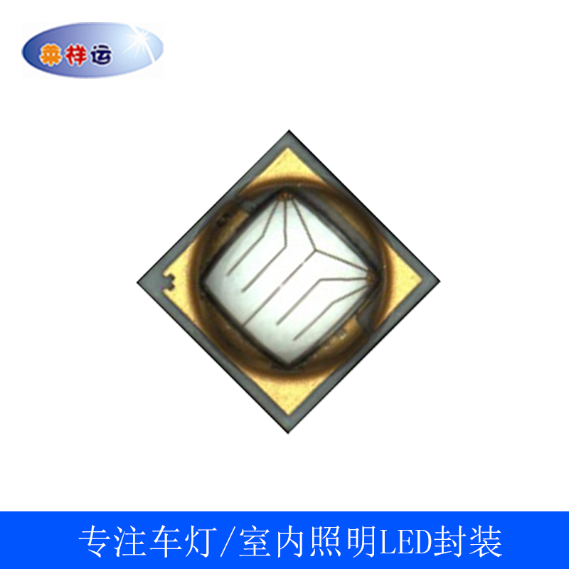 5PCS/LOT LED 1W3W 3535SMD UV 365nm LG Chip For UV Curing UV Ink Curing Photo-Catalyst Sensor Light