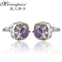 Wedding Gifts For Men New Fashion Cool Mens Silver With Purple Crystal Cufflinks French Zircon Nail Shirt