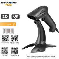IssyzonePOS Handheld Barcode Scanner 2D QR Bar code Scanner Bluetooth USB Image Bar Code Reader Support PDF417 Data Matrix
