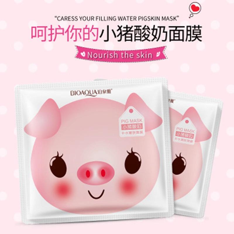 Bioaqua Yogurt Piggy Face Mask Skin Care Anti Aging Moisturizing Oil Control Whitening Korean Mask #3