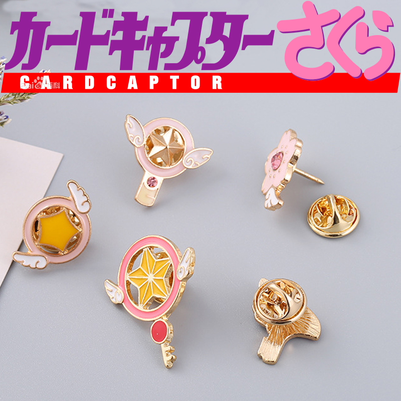 Costume Props Anime Cardcaptor Sakura Card Captor Sakura Birdhead Star Magic Stick Wand Staves Cosplay Accessorie Porp Numerous In Variety Costumes & Accessories
