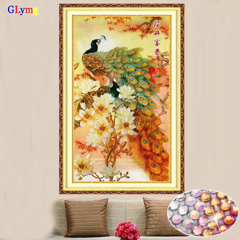 GLymg Diy Peacock Embroidery Crystal Bright Round Drill Diamond Painting Cross Stitch Vertical Picture Rhinestones Home DecorGLymg Diy Peacock Embroidery Crystal Bright Round Drill Diamond Painting Cross Stitch Vertical Picture Rhinestones Home Decor