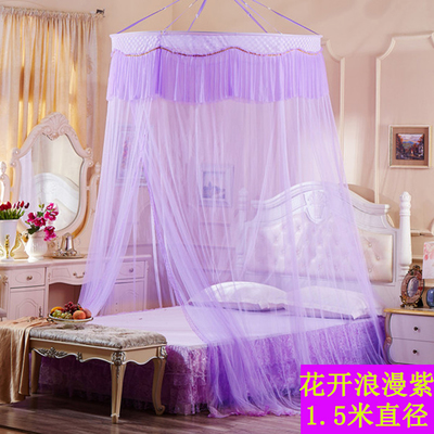 Mosquito Net Romantic Round Lace Curtain Dome Bed Canopy Netting Princess Mosquito Net W ...