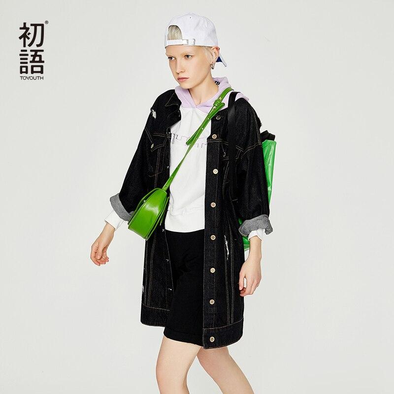 Toyouth الخريف فضفاض أسود طويل Chaqueta الدنيم سترة للمرأة كبير جدا الكورية الهيب هوب معطف الجينز سترة النساء-في السترات الأساسية من ملابس نسائية على  مجموعة 1