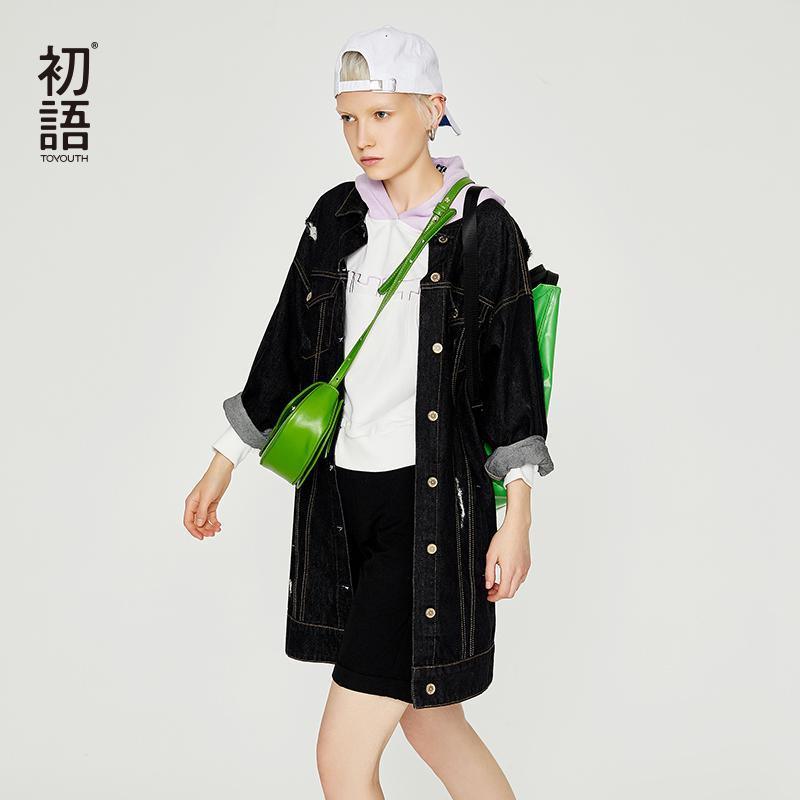 Toyouth 가을 느슨한 블랙 롱 chaqueta 데님 자켓 여성용 특대 한국 힙합 오버 코트 청바지 자켓 여성-에서베이식 쟈켓부터 여성 의류 의  그룹 1