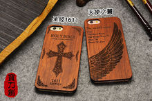 2016 Newest luxury smooth real Bamboo Wood  Hard PC Back Cover Case For Apple iPhone 5S 5 embossed pattern Wooden Cover