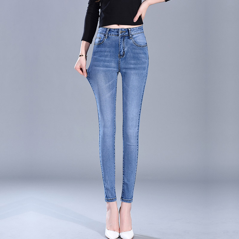 2017 New Autumn Fashion Pencil Jeans Woman Waist Full Length Zipper Slim Fit Skinny Women Pants High waist elastic jeans 2017 new jeans women spring pants high waist thin slim elastic waist pencil pants fashion denim trousers 3 color plus size