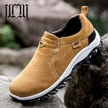 MUMUELI Suede Black Gray Brown 2019 Designer Casual Breathable Shoes Men High Quality Fashion Luxury Flat Brand Sneakers 6638