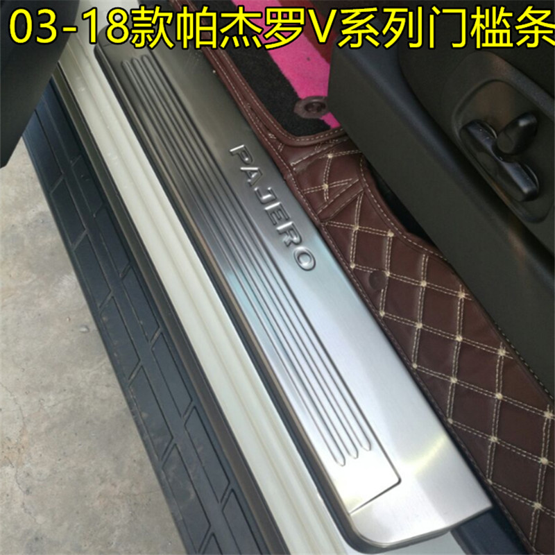 high quality stainless steel LED Scuff Plate/Door Sill Door Sill For Mitsubishi Pajero V93 V97 2003-2018 Car styling east of the chesapeake