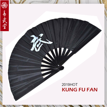 Chinese traditional Tai chi pattern Kung fu fan bamboo folding  fan for Wu shu 33cm fan frame for men and women silk traditional bamboo fan with painting ancient chinese golden