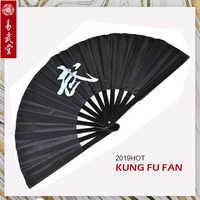 Tradizionale cinese Tai chi modello Kung fu fan di bambù fan pieghevole fan per Wu shu 33 centimetri telaio ventola per gli uomini e le donne