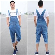 Men Jumpsuits And Rompers 2015 Men Jumpsuit Romper Overall Men Denim Jeans Long Jeans Jumpsuit Plus Size 28-46